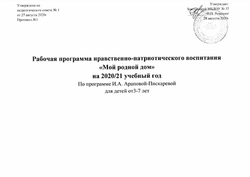 2021-04-08_10-17-16