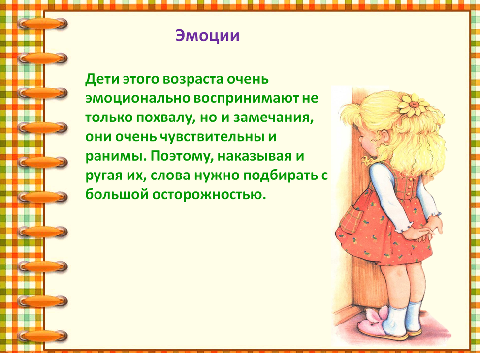 2019-10-07_21-41-29.png