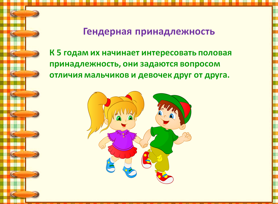 2019-10-07_21-41-37.png