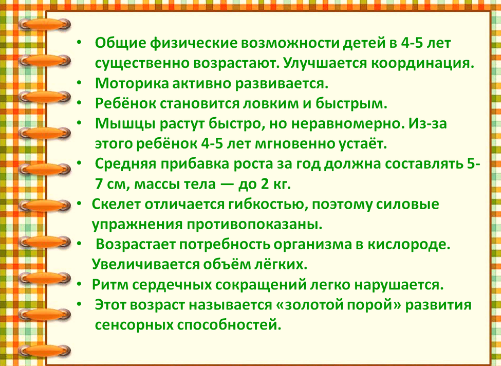 2019-10-07_21-44-07.png
