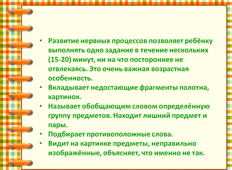 2019-10-07_21-42-43.png