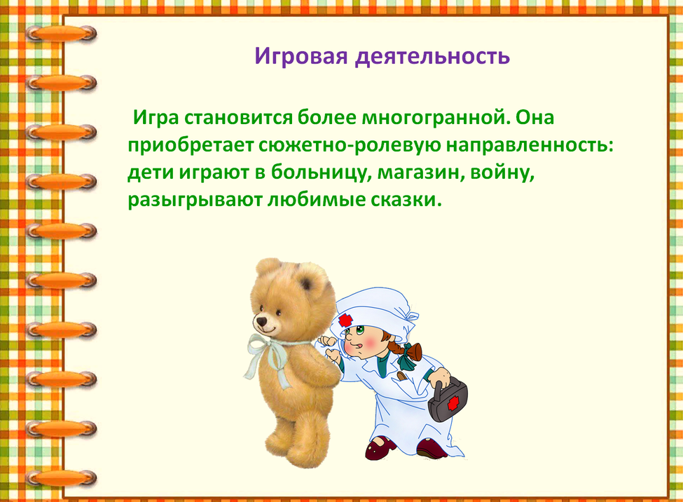 2019-10-07_21-41-09.png