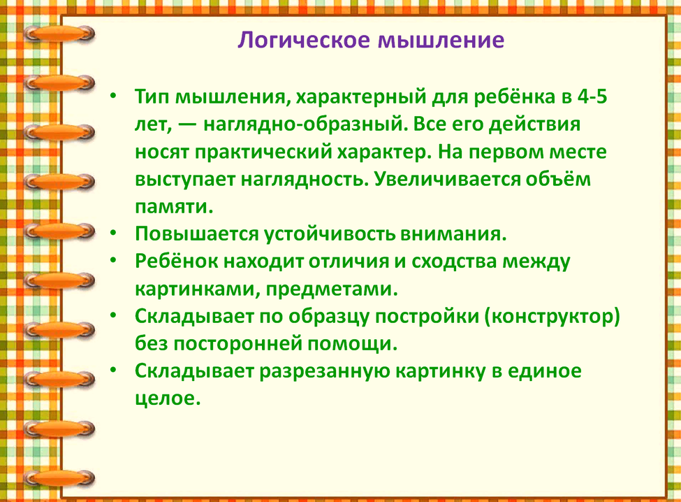 2019-10-07_21-42-34.png