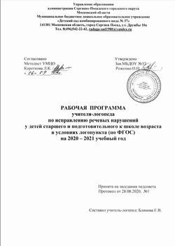 2021-06-02_11-49-48