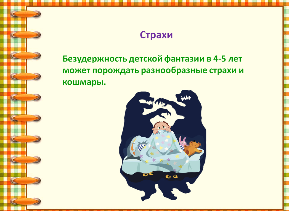 2019-10-07_21-39-36.png