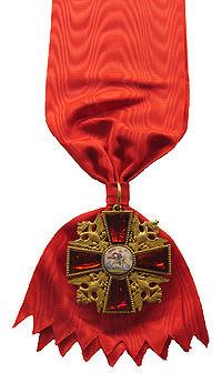 200px-Order_of_Saint_Alexander_Nevsky_In