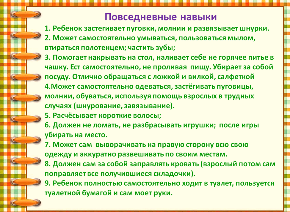 2019-10-07_21-43-49.png