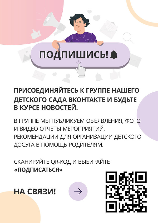 МБДОУ Детский сад комбинированного вида 37.jpg