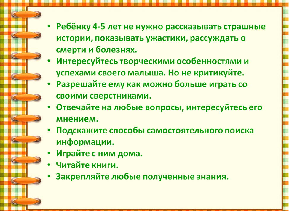 2019-10-07_21-44-57.png