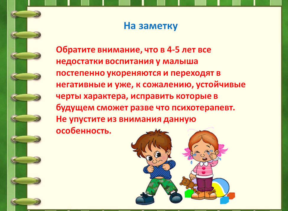 2019-10-07_21-41-50.png