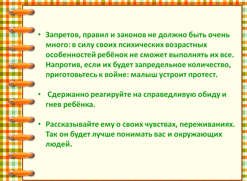 2019-10-07_21-44-43.png