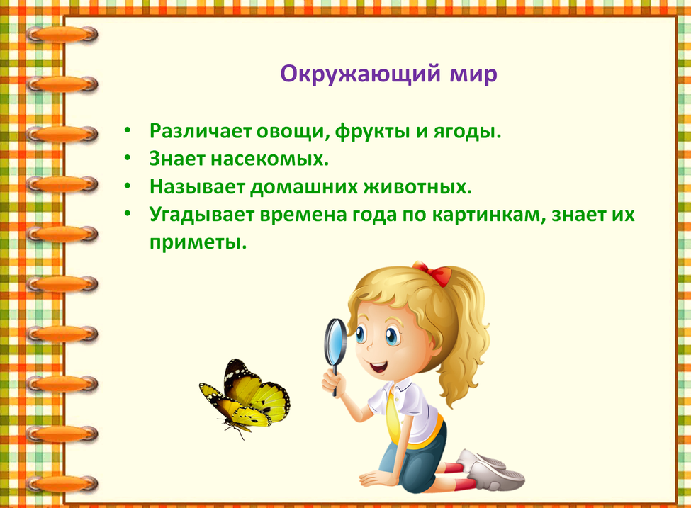 2019-10-07_21-43-00.png