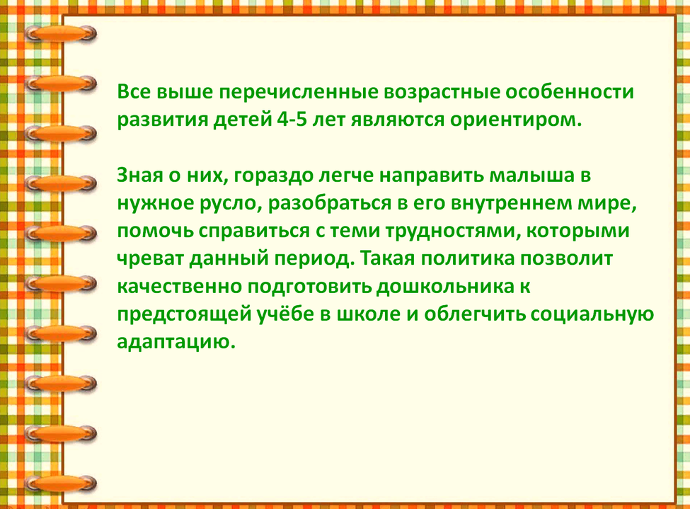 2019-10-07_21-45-19.png
