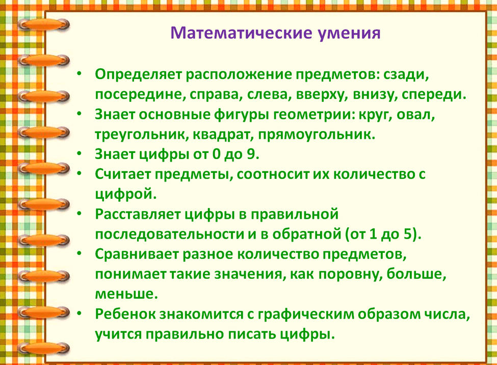 2019-10-07_21-42-20.png