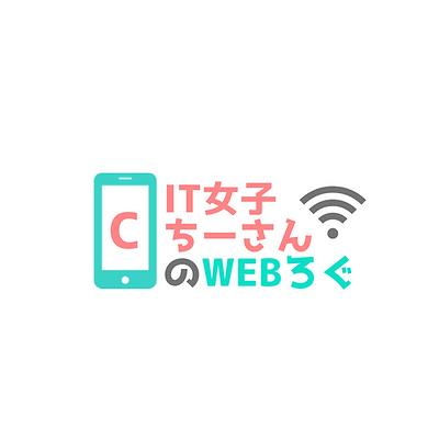 IT女子ちーさんのwebろぐ ロゴ.png