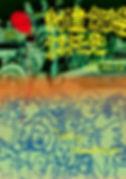 制造伍德斯托克RGB.jpg
