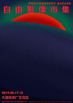 影像市集RGB.jpg