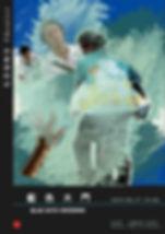 蓝色大门.jpg