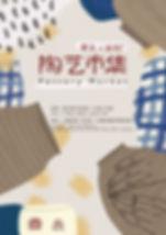 乐天海报RGB.jpg