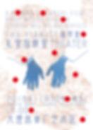 电影海报rgb.jpg