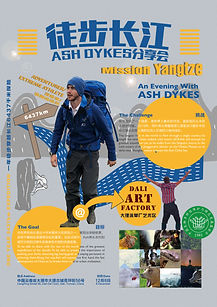 ash-01.jpg