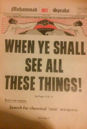 Vintage Muhammad Speaks July 26, 1974