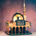 Prayer Clock