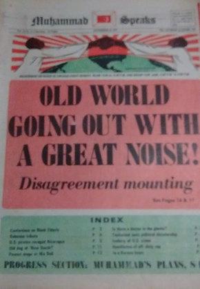 Vintage Muhammad Speaks October 15, 1971