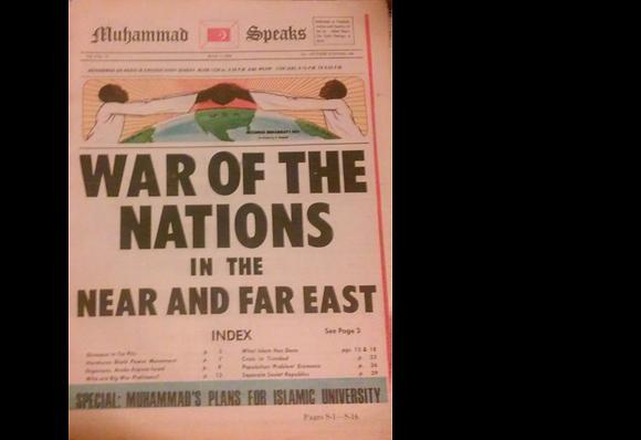 Vintage Muhammad Speaks July 17, 1970