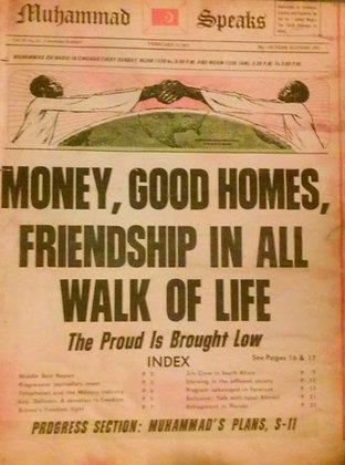 Vintage Muhammad Speaks February 12, 1971