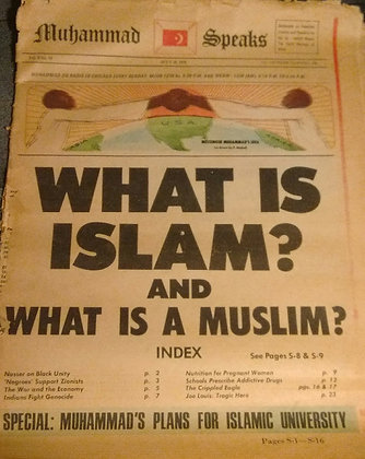 Vintage Muhammad Speaks July 10, 1970