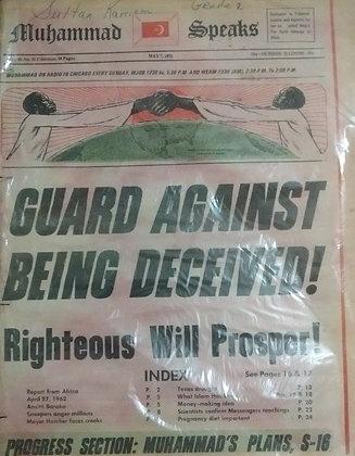 Vintage Muhammad Speaks May 7, 1971