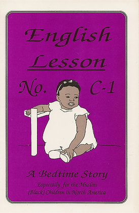 English Lesson No. C-1  - Softcover