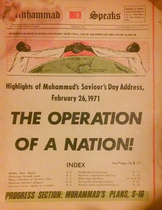 Vintage Muhammad Speaks March 12, 1971