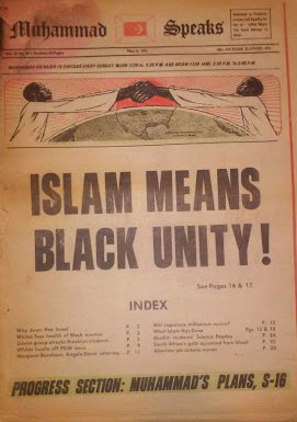 Vintage Muhammad Speaks May 21, 1971