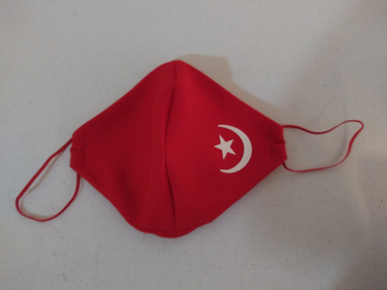 Nation of Islam Adult Face Mask