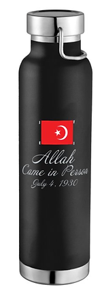Coming of Allah Insulated Bottle