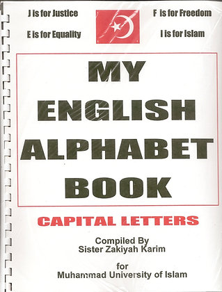 My English Alphabet Book- Capital Letters