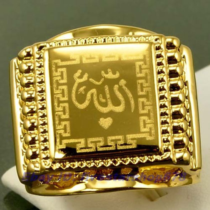 Gold plated Allah Ring Size 14