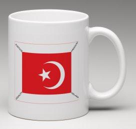 National White Ceramic Mug