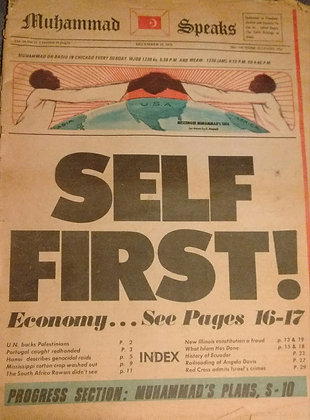 Vintage Muhammad Speaks December 18, 1970
