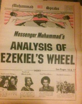 Vintage Muhammad Speaks August 24, 1973