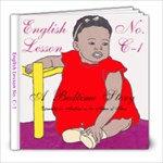 English Lesson No. C-1 (Hardcover Book)