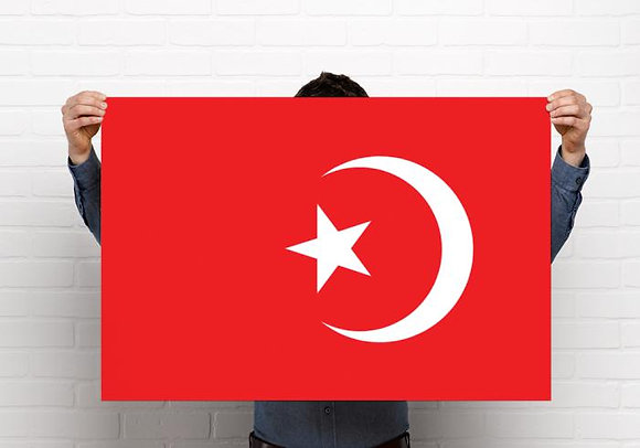 Flag of Islam Poster