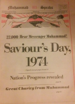 Vintage Muhammad Speaks March 8. 1974