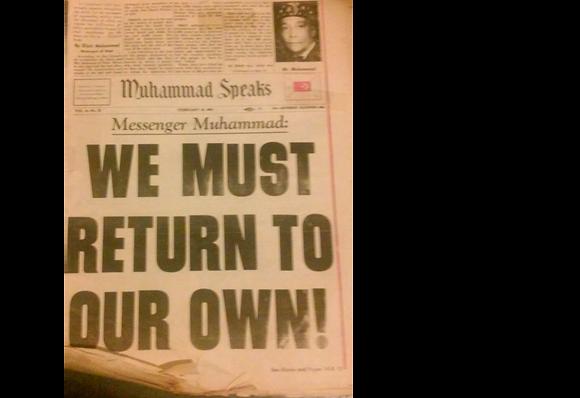 Vintage Muhammad Speaks February 10, 1967