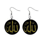 Black & Gold Allah Button Earrings
