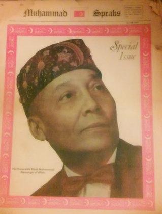 Vintage Muhammad Speaks Special Issue