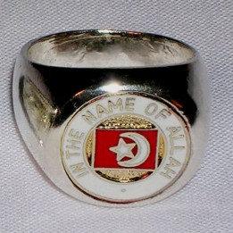 F.O.I. Pin Ring