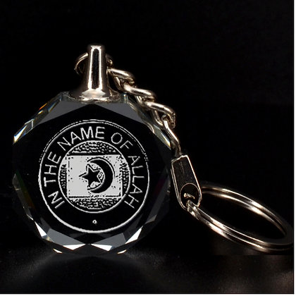 FOI Pin 3D Key Chain